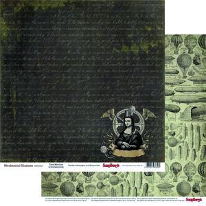 Scrapberrys - Mechanical Illusions 5